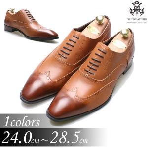 ウイングチップ ウィングチップ メンズ 紳士 靴 シューズ ビジネス ブラウン 24.5cm 28.5センチ ビジネスシューズ fa11039q|little-globe