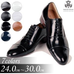 大きいサイズ 靴 大きいサイズ 30cm 小さいサイズ 24cm 日本未発売 ブランド メンズ ドレスシューズ キレイめ ビジネスシューズ 小さいサイズ fa1111|little-globe