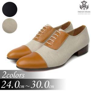 2013年 新作 大きいサイズ 靴 大きいサイズ 30cm 小さいサイズ 24cm 日本未発売 ブランド カジュアルシューズ 小さいサイズ fa1111m|little-globe