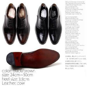 本革 ビジネスシューズ ストレートチップ メダリオン 紳士靴 靴 fa1111p|little-globe|02