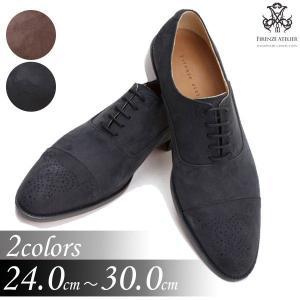 本革 ビジネスシューズ ストレートチップ メダリオン ヌバック生地 紳士靴 靴 fa1111pn|little-globe