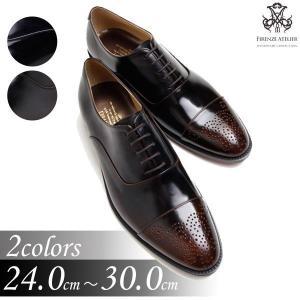 本革 ビジネスシューズ ストレートチップ メダリオン 紳士靴 靴 fa1111p|little-globe