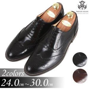ビジネスシューズ ウイングチップ メダリオン 紳士靴 靴 ウィングチップ fa1117|little-globe