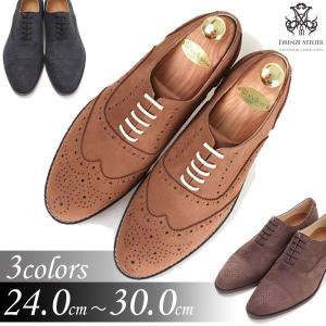 ビジネスシューズ ウイングチップ メダリオン ヌバック 紳士靴 スウェード スエード 靴 ウィングチップ fa1117n|little-globe
