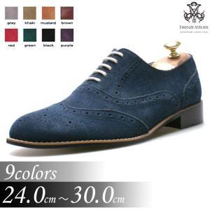 大きいサイズ 靴 大きいサイズ 30cm 小さいサイズ 24cm 日本未発売 ブランド メンズ ビジネス ドレスシューズ 小さいサイズ スウェード スエード fa1117s|little-globe