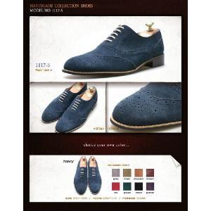 大きいサイズ 靴 大きいサイズ 30cm 小さいサイズ 24cm 日本未発売 ブランド メンズ ビジネス ドレスシューズ 小さいサイズ スウェード スエード fa1117s|little-globe|02