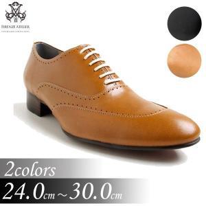 本革 ユーチップ 紳士靴 甲高 幅広 Uチップ 靴 ビジネスシューズ fa1123|little-globe
