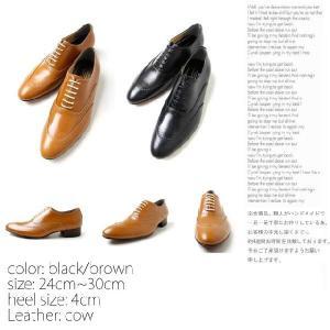 本革 ユーチップ 紳士靴 甲高 幅広 Uチップ 靴 ビジネスシューズ fa1123|little-globe|02
