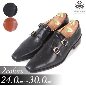 本革 モンクストラップ 紳士靴 靴 ビジネスシューズ fa1192|little-globe