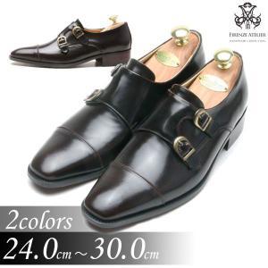 本革 モンクストラップ 紳士靴 靴 ビジネスシューズ fa1192b|little-globe