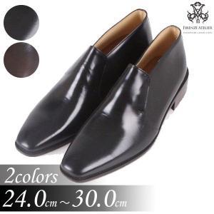 本革 プレーントゥ 紳士靴 靴 ビジネスシューズ  fa1193|little-globe