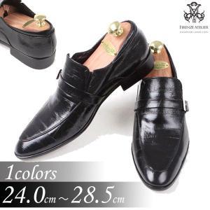 本革 紳士靴 スリッポン シングルバックル ローファー 靴 ビジネスシューズ fa1376q|little-globe