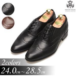 本革 ウイングチップ メダリオン 紳士靴 靴 ビジネスシューズ ウィングチップ fa1441q|little-globe
