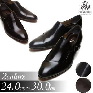 本革 紳士靴 プレーントゥ キレイめ ドレスシューズ 靴 ビジネスシューズ fa2011|little-globe