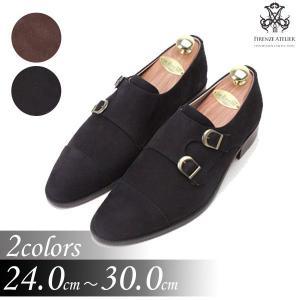ビジネスシューズ 本革 靴 ヌバック ダブルモンクストラップ fa2022|little-globe