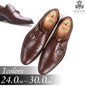 本革 ダブルモンクストラップ 紳士靴 靴 ビジネスシューズ fa2022cl|little-globe