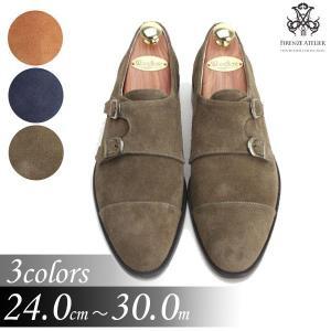 本革 紳士靴 ダブルモンク カラーバリエーション 靴 スウェード スエード fa2022s|little-globe