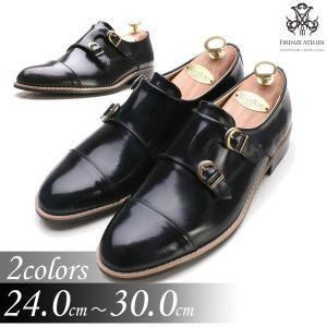 本革 モンクストラップ 紳士靴 靴 ビジネスシューズ fa2023|little-globe