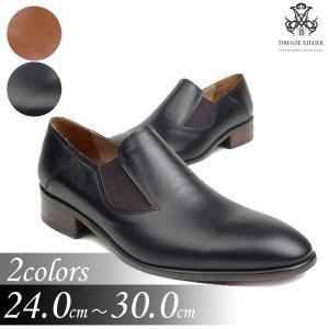 本革 プレーントゥ スリッポン 脱ぎ履き簡単 靴 ビジネスシューズ fa2220|little-globe