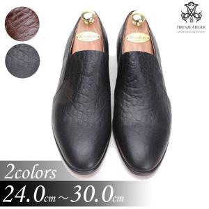 本革 紳士靴 プレーントゥ スリッポン 靴 fa2223|little-globe