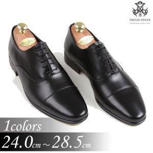 本革 ストレートチップ 冠婚葬祭 内羽根 靴 ビジネスシューズ fa2750q|little-globe