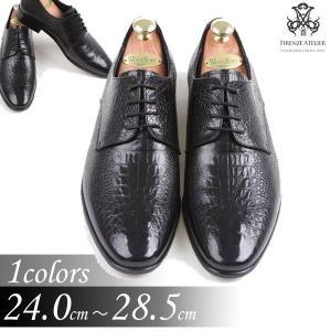 本革 プレーントゥ 内羽根 おしゃれ 紳士靴 靴 ビジネスシューズ fa2788q|little-globe