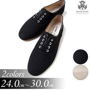 メンズ レディース スニーカー ユニセックス 靴 男女兼用 ツイード fa3002|little-globe