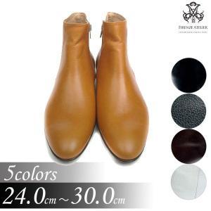メンズ 本革 ブーツ ジップアップ ブラック ブラウン ホワイト 靴 ワークブーツ fa3333|little-globe