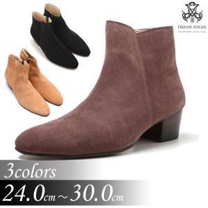 メンズブーツ 本革 ヒール高 ジップアップ 靴 スウェード スエード ワークブーツ fa3333s|little-globe
