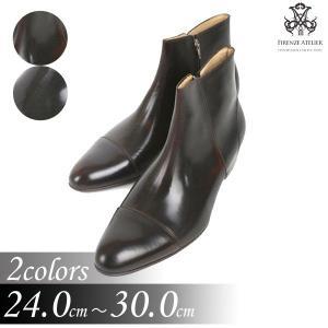 メンズ 本革 ブーツ ジップアップ カジュアルスタイル 靴 ワークブーツ fa3334|little-globe
