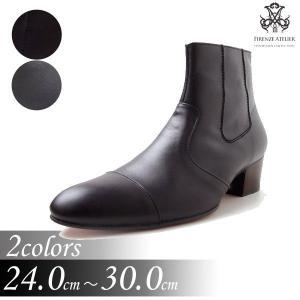 メンズ 本革ブーツ ゴアブーツ ロングノーズ ジップアップ 靴 fa3339|little-globe