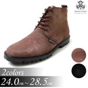 メンズ ショートブーツ アンクル スウェード スエード ワークブーツ 靴 fa4400|little-globe