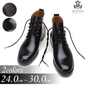 ブーツ メンズ レディース 柔らか 本革 ユニセックス ワークブーツ 靴 男女兼用 fa4400b|little-globe