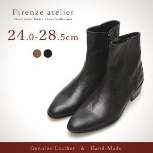 ブーツ アンクル ショート エンジニア メンズ 大きい靴 小さいサイズ 24cm 24.5センチ 28.5cm 28センチ 靴 ワークブーツ fa4554q|little-globe