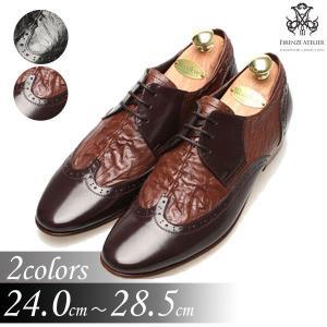 キレイめ メンズシューズ ドレスシューズ ウイングチップ メダリオン 靴 ビジネスシューズ ウィングチップ fa4595q|little-globe