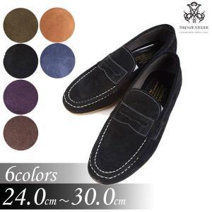 ローファー スエード メンズ 大きいサイズ 30cm 小さいサイズ 24cm 小さいサイズ スウェード 靴 fa4700|little-globe