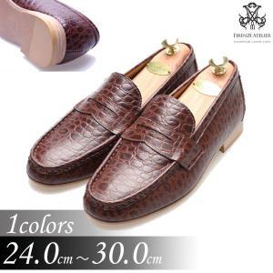 モカシン 本革ローファー 柔らかくて軽い紳士靴 カジュアルスタイル 靴 fa4700cl|little-globe