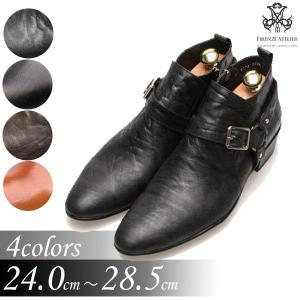 ブーツ メンズ アンクル ショート バックル ヒール高 靴 fa4776q|little-globe