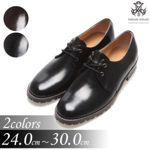 ビジネスシューズ ブラック プレーントゥ レースアップ 履きやすい ラバーソール 柔らかレザー 靴 fa5334|little-globe