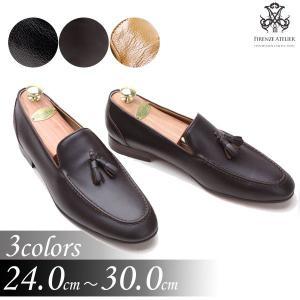 Uチップ タッセル ローファー 本革 紳士靴 ユニセックス マニッシュ 春 靴 fa6100|little-globe