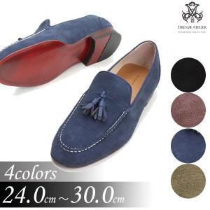 モカシン スエード ローファー タッセル カラーバリエーション マニッシュ 春 靴 スウェード fa6100s|little-globe