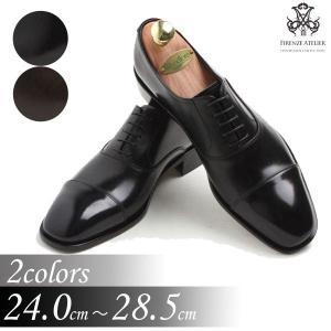 本革 ストレートチップ キャップトゥ 紳士靴 靴 ビジネスシューズ fa8030q|little-globe