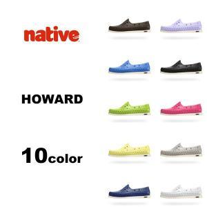 ネイティブ ハワード(native HOWARD)|little-globe