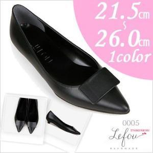 大きいサイズ 靴 レディース パンプス 25cm 25.5 26センチ le0005 2013 新作|little-globe