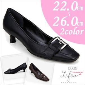 大きいサイズ 靴 レディース パンプス 25cm 25.5 26センチ le0009 2013 新作|little-globe