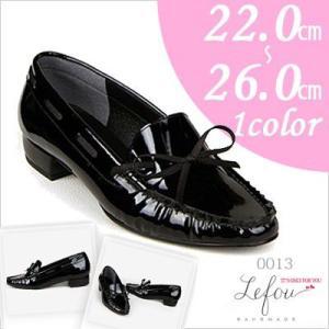 大きいサイズ 靴 レディース パンプス 25cm 25.5 26センチ le0013 2013 新作|little-globe