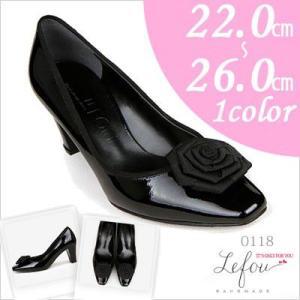 大きいサイズ 靴 レディース パンプス 25cm 25.5 26センチ le0118 2013 新作|little-globe
