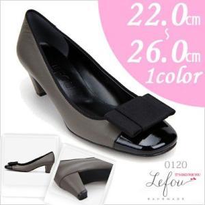 大きいサイズ 靴 レディース パンプス 25cm 25.5 26センチ le0120 2013 新作|little-globe