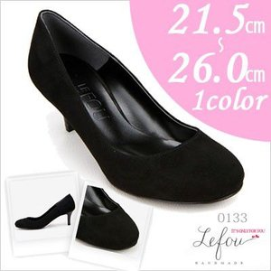 大きいサイズ 靴 レディース パンプス 25cm 25.5 26センチ le0133 2013 新作|little-globe
