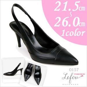 大きいサイズ 靴 レディース パンプス 25cm 25.5 26センチ le0157 2013 新作|little-globe